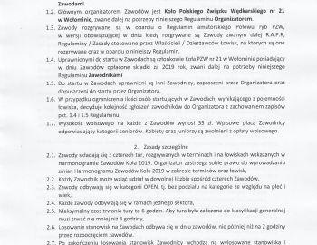 Regulamin Wołomin Cup 2019-aktualizacja